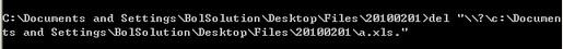 Window XP - 删除问题档案指令