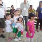 Kinderland家庭日: 排队