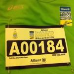 Allianz Penang Bridge International Marathon Race Bib