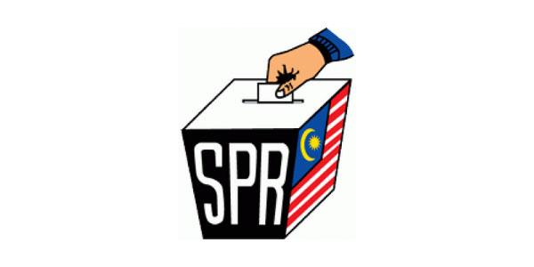 马来西亚第13届大选